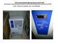 Оборудование для создания регулируемой газовой среды