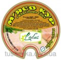 """La carne de las gallinas en propio jugo """"Ladus-Yodis"""" 525 g"""