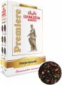 Чай композиционный Императорский