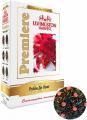 Чай композиционный Рубин Де Лонг