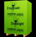 Газоблок Stonelight (Стоунлайт)