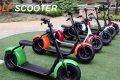 Электроскутер Iscooter One