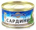 Los conservas de pescado la sardina TM