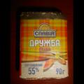 Дружба плавленый 90г ТМ Славия