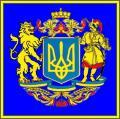 Большой Герб Украины, магнит