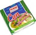 Суп гороховый пикантный, код: 1100298