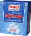 Сахар прессованный быстрорастворимый, код: 0803094