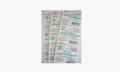 Опаковка фармацевтична