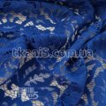 Ткань Гипюр Папоротник ( электро-синий) 4473