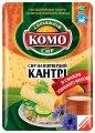 Сыр Кантри 50% брус Комо