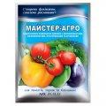 Для томатов, перца и баклажан — удобрение, мастер агро 100 г