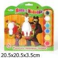 Раскраска bwc1104b (60шт/4) играем вместе , 2фиг. маша и медведь, краски, кисточка, планш