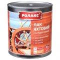 Лак яхтный полиуретановый ТМ Ролакс 2.5 л матовый