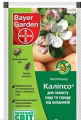 Calipso de 2 ml. Bayer garden.