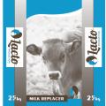 Заменитель цельного молока Лактолайф