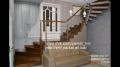Las escaleras de madera