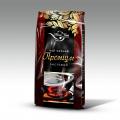 Чай черный Премиум листовой 80 гр.