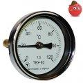 Термометр биметаллический осевой ТБУ-63/50 кл. 2,5 (0...+120°C)