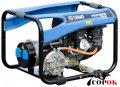 Gas Sdmo Perform 3000 Gaz generator