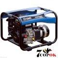 Gas Sdmo Perform 4500 Gaz generator