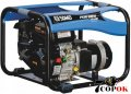 Gas Sdmo Perform 6500 Gaz generator