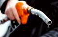 Бензин 95 Украинский НПЗ
