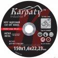 Круг абразивный отрезной КАРПАТИ™ INDUSTRIAL 150х1,6х22,23 мм, арт. 1815016