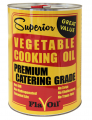 Superior Vegetable Cooking Oil  Volume: 20L Type of packaging: Metal tin