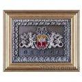 Герб 0206006002 Одессы с тритонами