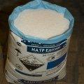 Каустическая сода, гидроксид натрия, каустик, едкий натр, едкая щёлоч (лат. Natrii hydroxidum NaOH)
