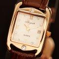 Часы Элегант в золоте