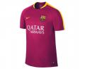 Тренировочная футболка Nike ФК Барселона