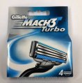 Кассеты для бритья Gillette Mach 3 Turbo 4 шт / уп