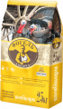 Комбикорм ТМ Фогель ПК 11 предстарт для индюков 1-2 неделя, 25 кг.
