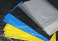 Пакеты полипропиленовые БОПП прозрачные и с рисунком