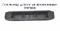 Изложница для литья алюминиевых слитков.Материал - серый чугун по ГОСТ 1412-85