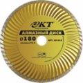 Круг Алмазний КТ 10-011 125х22,2 Турбохвиля 6048