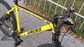 Велосипед Ardis Helios 26