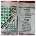 Пакети полиетиленови