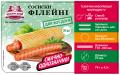 Сосиски «Филейные» ТМ «Бащинский» для хот-дога (заморозка)