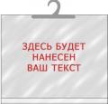 Мешки, пакеты полипропиленовые от производителя оптом Днепропетровск