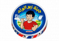 Cheese (Abu Al Walad)