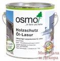 Защитное масло-лазурь для древесины с эффектом серебра Osmo Holzschult Ol-Lasur 2,5 л