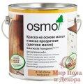 Краска на основе масел и воска прозрачная Osmo Dekorwachs Transparent 2,5 л
