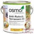 Масло для террас Osmo Anti–Rutsch Terrassen–Ol 2,5 л