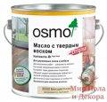 Масло с твердым воском Osmo Hartwachs-Ol Original 2,5 л