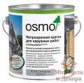 Непрозрачная краска для наружных работ Osmo Landhausfarbe 2,5 л