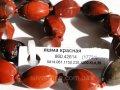 Яшма красная - прекрасный подарок 0163