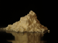 Яичный альбумин (сухой яичный белок)