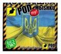 Коврик для мыши PODMYSHKU с изображением флаг Украины